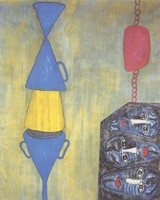 'Gravitation', 1988